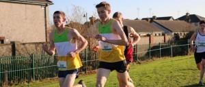 National Novice & Juvenile Uneven Age XC Championships