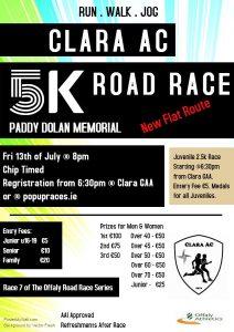 PADDY DOLAN MEMORIAL 5K, CLARA, ORRS RD. 7, 13/07/18@8pm