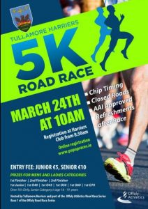 1st of the Offaly 5K Road Race Series