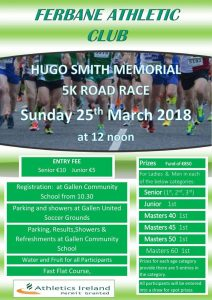HUGO SMITH MEMORIAL 5K, FERBANE, ORRS RD. 2, 25/03/18@12pm