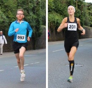 OFFALY ROAD RACE SERIES 2017- Rd. 8  Birr 5k