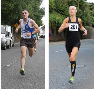 OFFALY ROAD RACE SERIES 2018- Rd. 3 Edenderry 5k