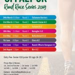 2019 Offaly 5k Road Race Series