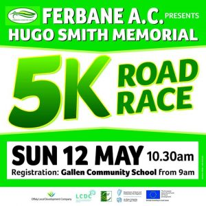 HUGO SMITH MEMORIAL 5K, FERBANE, ORRS RD. 3, 12/05/19@10:30am